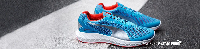 Nowe buty do biegania Puma IGNITE ULTIMATE już tu są!