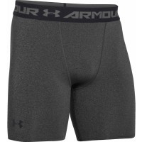 Under Armour ARMOUR HG COMP SHORT - Męskie bokserki uciskowe