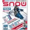 Magazyn Snow – Magazyn Snow - Sportisimo Magazyn Snow - 4