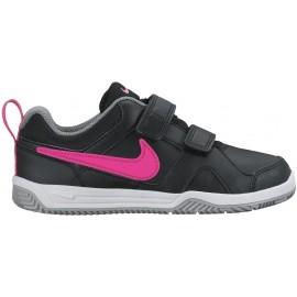 Nike LYKIN 11 PSV - Obuwie miejskie dziewczęce