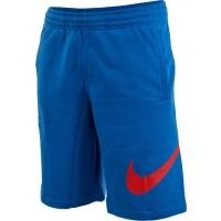 Nike CLUB SHORT-EXP SWOOSH - Spodenki męskie