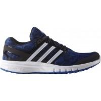 adidas GALAXY ELITE 2 M - Obuwie do biegania męskie
