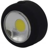 Profilite PUK-II LED COB