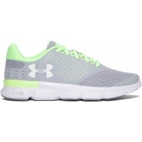 Under Armour W MICRO G SPEED SWIFT 2 - Obuwie do biegania damskie