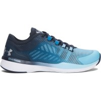 Under Armour UA W CHARGED PUSH TR SEG - Obuwie treningowe damskie
