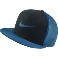 Nike U NSW TRUE CAP BLUE LBL SSNL - Czapka z daszkiem uniseks