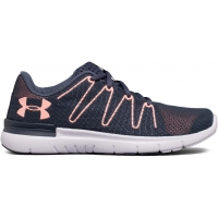 Under Armour UA THRILL 3 W - Obuwie do biegania damskie