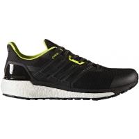 adidas SUPERNOVA GTX M - Obuwie do biegania męskie