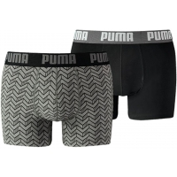 Puma BASIC GRAPHIC PRINT 2P - Bokserki męskie