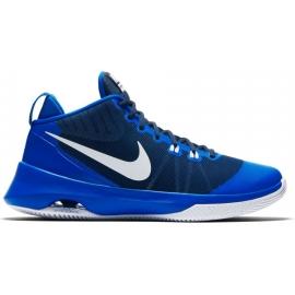 Nike AIR VERSITILE - Obuwie koszykarskie męskie