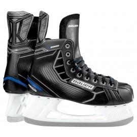 Bauer NEXUS N 5000 SR - Łyżwy hokejowe