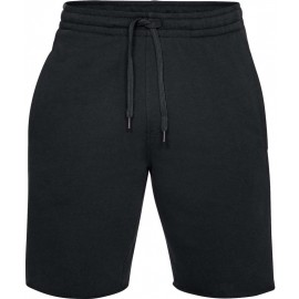 Under Armour EZ KNIT SHORT - Spodenki męskie