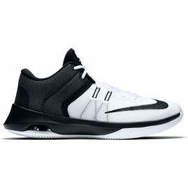 Nike AIR VERSITILE II - Buty do koszykówki męskie